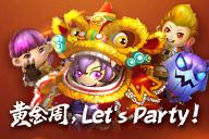 贺国庆,Let's Party!